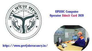 upsssc result,  upsssc syllabus,  upsssc vdo,  upsssc calendar,  upsssc answer key 2020,  upsssc upcoming vacancy 2020  upsssc admit card 2020  upsssc lekhpal,