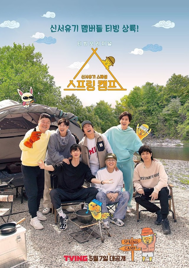 Knetz gets excited with New Journey to the West Special 'Spring Camp' new Poster!