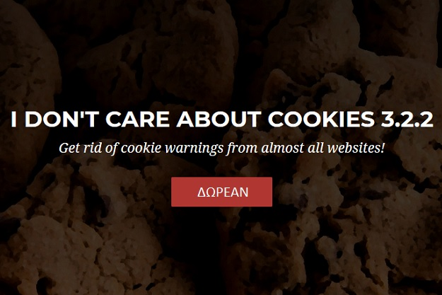 I Don't Care About Cookies - Ένα πρόγραμμα για να αποφύγεις τα ενοχλητικά μηνύματα για τα cookies