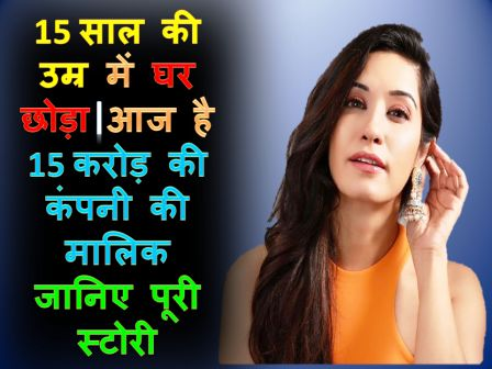 Chinu kala success story in hindi