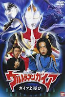 Ultraman Gaia Subtitle Indonesia