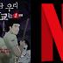 """Netflix'den Kore Yapımı Zombi Dizisi Geliyor """"All Of Us Are Dead"""""""