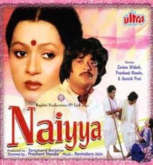 Yesudas: O Goriya Re Lyrics - Naiyya (1979)