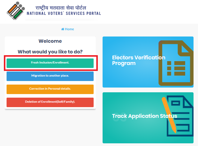 Apply Voter Id card Online steps