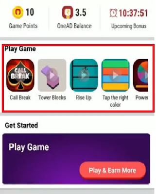 OneAD: play games and earn money.