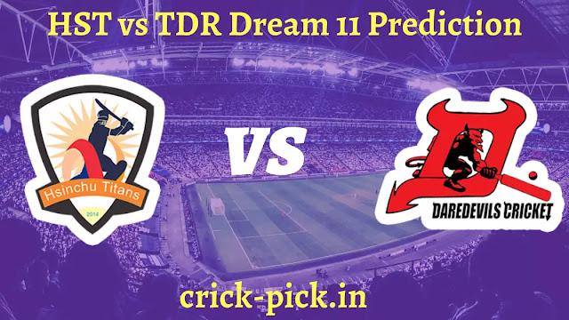 HST Vs TDR Dream 11 Prediction Cricket Who Will Win.