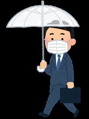 傘をさして歩く会社員のイラスト(スーツ・男性・マスク)
