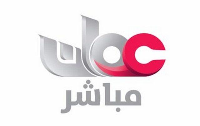 مشاهدة قناة عمان Oman tv بث مباشر