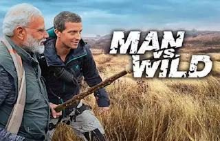 डिस्कवरी चैनल के शो 'मैन वर्सेस वाइल्ड' में दिखेंगे पीएम मोदी