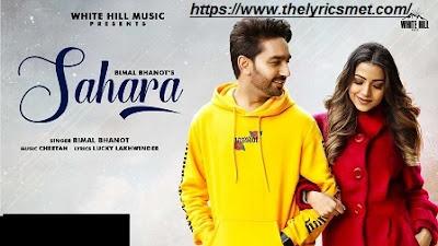 Sahara Song Lyrics | Bimal Bhanot | Cheetah | New Punjabi Song 2020 | White Hill Music