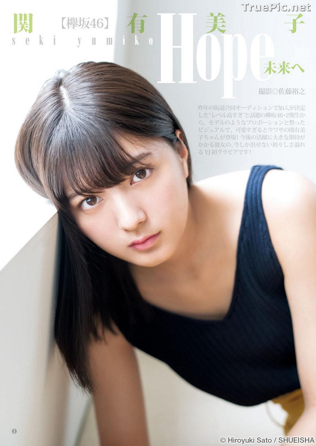 Image Japanese Idol Singer - Yumiko Seki (関有美子) - Beautiful Picture Collection 2020 - TruePic.net - Picture-5