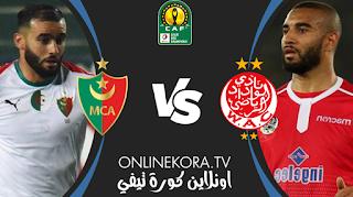 مشاهدة مباراة مولودية الجزائر والوداد الرياضي بث مباشر اليوم 14-05-2021 في دوري أبطال أفريقيا