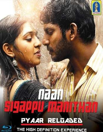 Poster Of Naan Sigappu Manithan 2014 Hindi Dual Audio 700MB UNCUT BRRip 720p ESubs HEVC Free Download Watch Online downloadhub.in