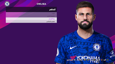 PES 2020 Faces Olivier Giroud by So PES