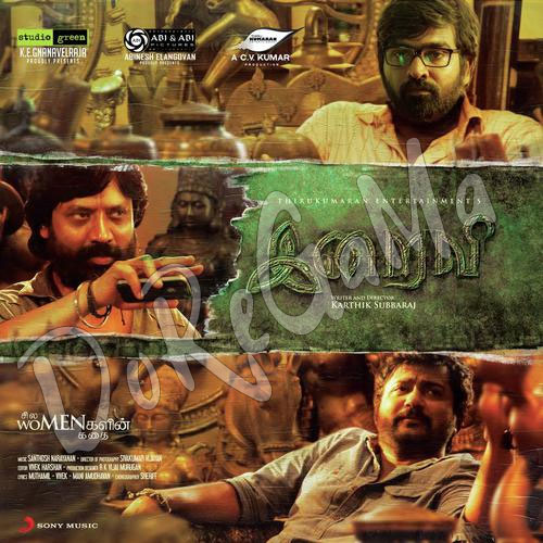 Iraivi tamil CD Front Cover POster Wallpaper