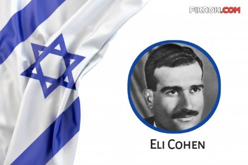Rusia Gali Kuburan di Suriah Demi Cari Jasad Agen Rahasia 'Israel' Eli Cohen