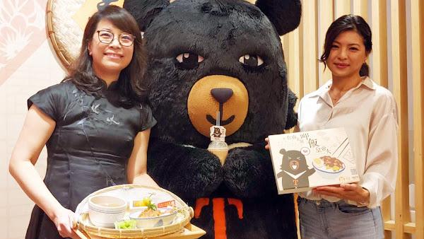 參山處輔導中彰觀光圈 聯名喔熊出賣台灣味