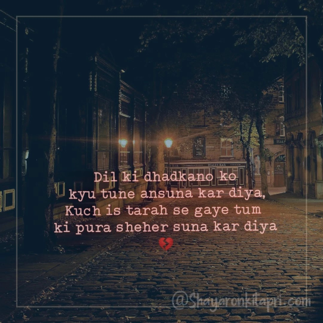 beautiful hindi shayar
