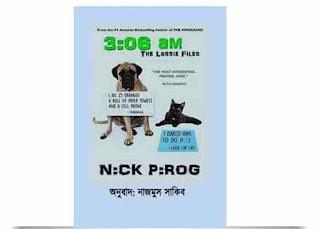 3:06 am Bangla PDF Download