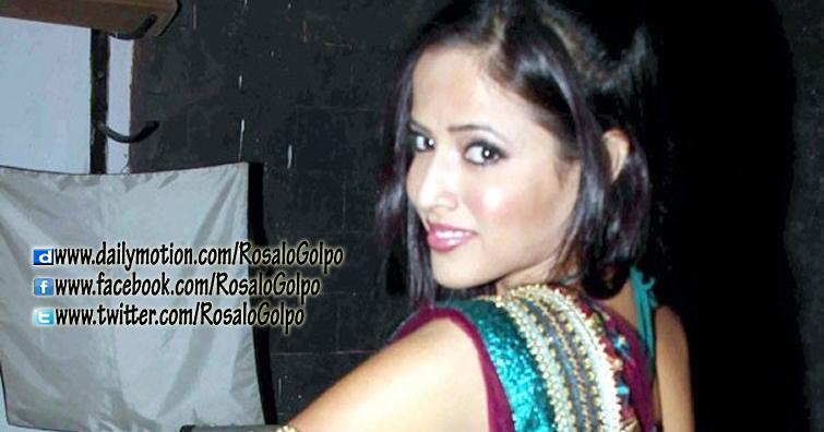 Rosalo Golpo Entertainment 💋: Bengali Sensation Swastika