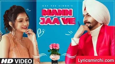 Mann Jaa Ve मान जा वे Song Lyrics | Kay Vee Singh | Latest Punjabi Song 2020