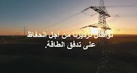 مشروعات سيمنس فى مصر