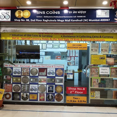 old coins buyer