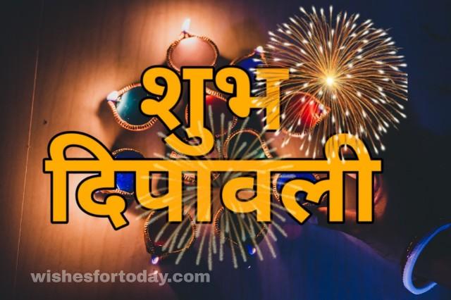 Shubh Dipawali Boss Wishes