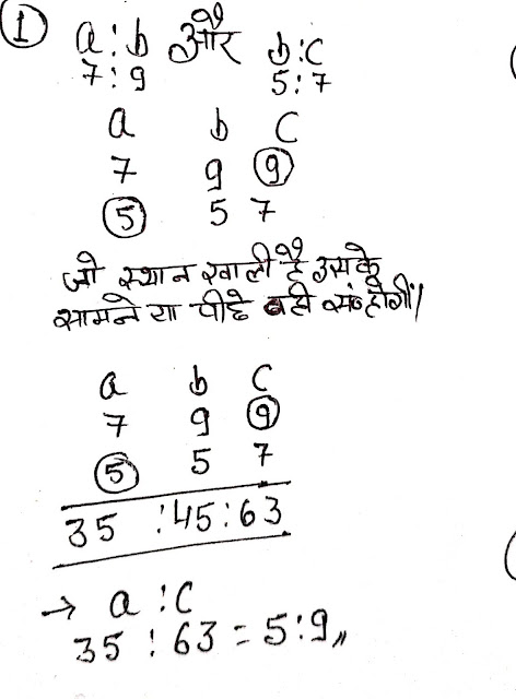 ratio and proportion,  ratio and proportion questions,  ratio and proportion tricks,  ratio and proportion problems,  ratio and proportion pdf,  ratio and proportion concept,  ratio and proportion formula,  ratio and proportion in hindi,  ratio and proportion formulas  ratio and proportion basics,  ratio and proportion problems and solutions,  ratio and proportion class 6,  ratio and proportion aptitude questions with answers pdf,  problems on ratio and proportion,  ratio and proportion indiabix,  ratio and proportion problems with answers,  ratio and proportion aptitude,  ratio and proportion shortcut tricks,  difference between ratio and proportion,  ratio and proportion pdf for bank exam,  ratio and proportion questions and answers for bank exams,  ratio and proportion class 7,  ratio and proportion questions and answers for bank exams pdf,  ratio and proportion problems and solutions pdf,  ratio and proportion aptitude questions,  ratio and proportion shortcuts,  ratio and proportion bankers adda,  questions on ratio and proportion,  what is ratio and proportion,  ratio and proportion worksheet,  ratio and proportion aptitude tricks,  ratio and proportion examples,  ratio and proportion questions and answers for class 6,  ratio and proportion problems with solutions,  ratio proportion and variation,  ratio and proportion problems and solutions for class 7,  ratio and proportion word problems,  ratio and proportion questions and answers,  ratio and proportion tricks pdf,