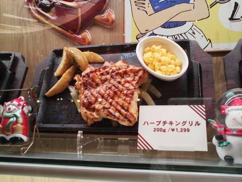 料理ディスプレイ ザ・ニューヨークステーキハウスmozo