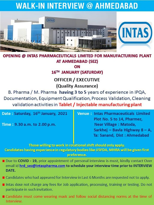 Intas Pharma | Walk-in interview for QA at Ahmedabad on 16th Jan 2021