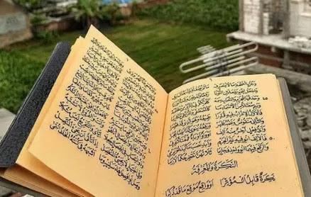 Kunci Cepat Menghafal Alfiyah Ibnu Malik