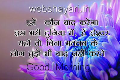 hindi mein anmol vachan