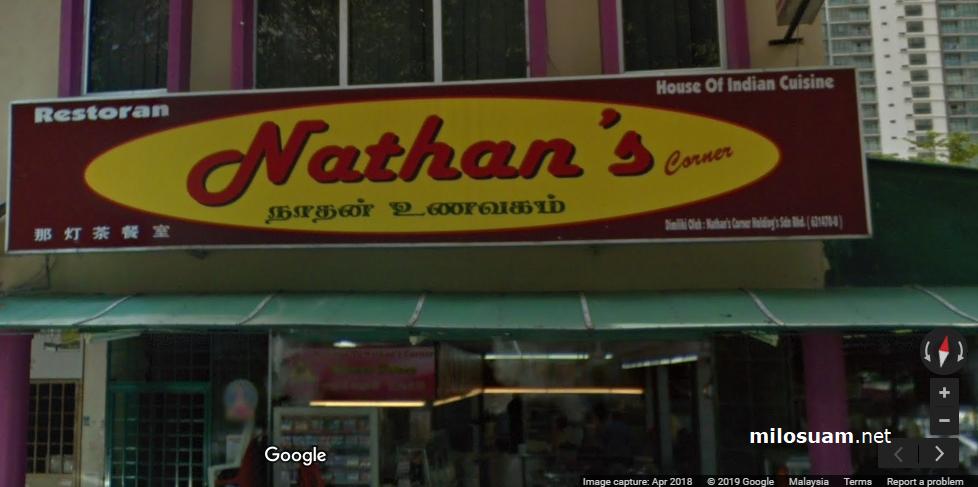 Nathan's Corner