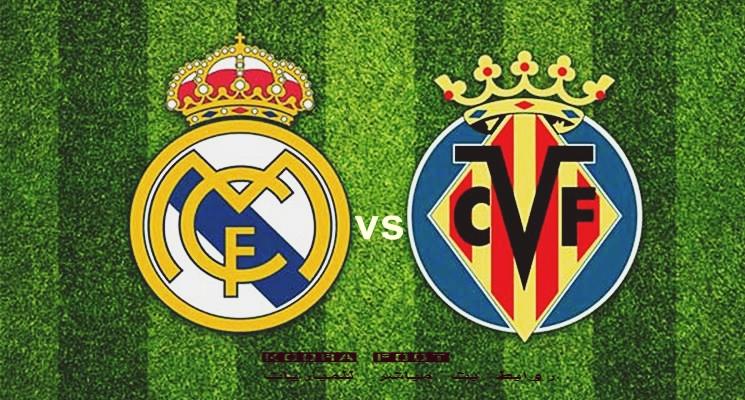 موعد مباراة ريال مدريد وفياريال فى الدوري الإسباني