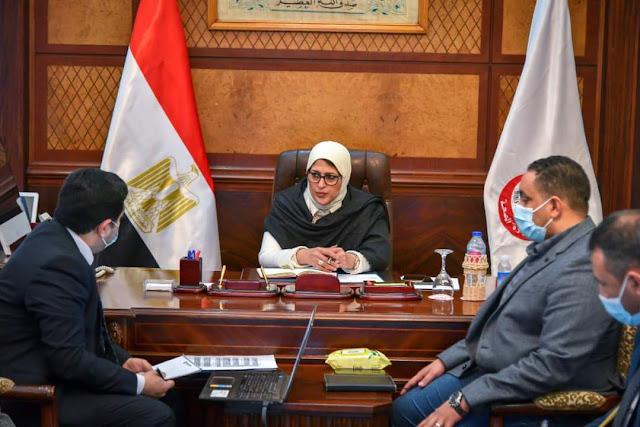 وزيرة الصحة: ميكنة 100% من الخدمات التي تقدمها الوزارة للمواطنين تمهيدًا للانتقال للعاصمة الإدارية الجديدة