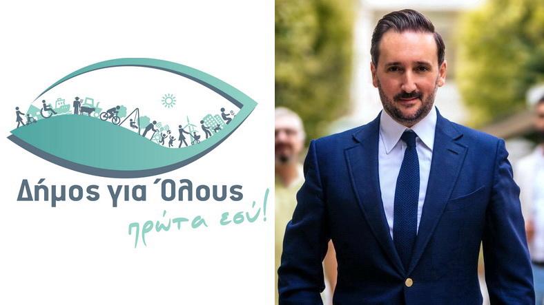 """Πέντε νέες υποψηφιότητες στην παράταξη """"Δήμος για Όλους"""" του Γιάννη Ζαμπούκη"""