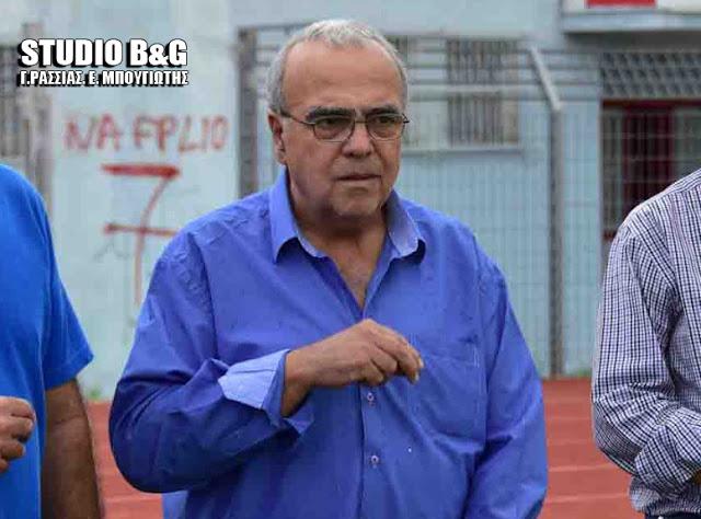 Στο νοσοκομείο νοσηλεύεται ο Πρόεδρος του Πανναυπλιακού Γιώργος Ψυχογιός