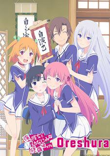 Ore no Kanojo to Osananajimi ga Shuraba Sugiru Download