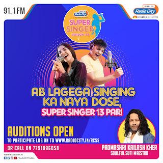 भारत के सबसे बड़े सिंगिंग टेलेंट हंट में से एक, 'रेडियो सिटी सुपर सिंगर' ने 13वें सीज़न के साथ वापसी की अब लगेगा सिंगिंग का नया डोज़  मैं एक बार फिर युवा भारत के इन अपार प्रतिभाशाली गायकों के साथ बात करने के लिए उत्साहित हूँ।