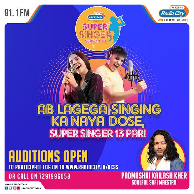 Auditions Open !!! भारत के सबसे बड़े सिंगिंग टेलेंट हंट में से एक, 'रेडियो सिटी सुपर सिंगर' ने 13वें सीज़न के साथ वापसी की