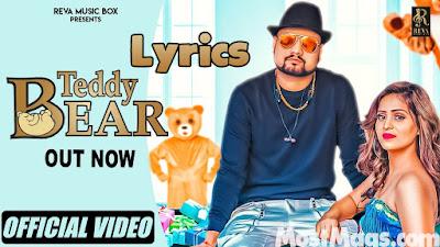 Teddy Bear Lyrics