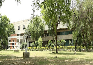Government Degree College (Men) - [GDC SKLM] Balaga, Srikakulam