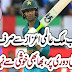 Shoaib Malik Ka Almi Azaz Se 6 Runs Ki Dori Par.