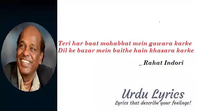 Mein Wo Dariya Hon Ke Har Bond Bhanwar Hai Jiski - Rahat Indori - Urdu Poetry