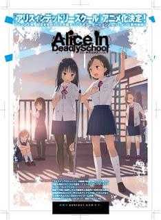 تقرير أنمي أليس في المدرسة المميتة Alice in Deadly School