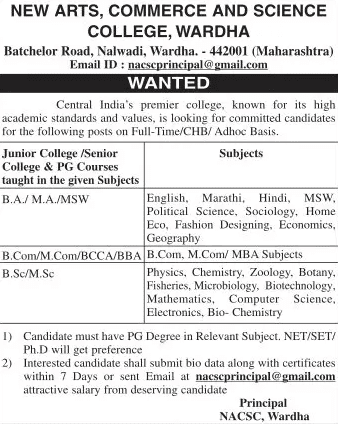 NACS Microbiology/Biotech/Life Sciences Faulty Jobs