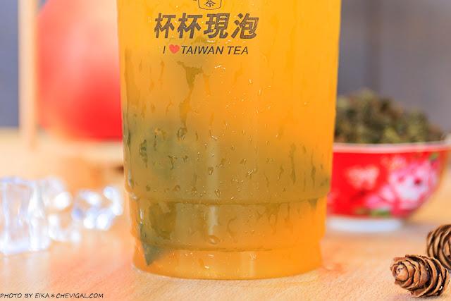 MG 0334 - 熱血採訪│不用到拉拉山,也能喝得到香甜水蜜桃冰沙!還有自產自採的3顆星日月潭紅茶~