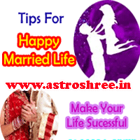 Formula for Happy Married Life, Astrology reasons of unhappy married life, How to increase Body or sex power, stamina, How To be Physically fit and mentally sound, Steps To Change Your Night and Life, Secrets of Happy Personal Life, Sex enhancer food, acupressure points to increase power, Astrology and vastu ways to make married life better, Astrologer for Married life problems and solutions.