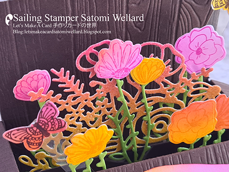 Stampin'Up! Hand Drawn Card in a Box  by Sailing Stamper Satomi Wellard #aroundtheworldonwedenesday #awowbloghop